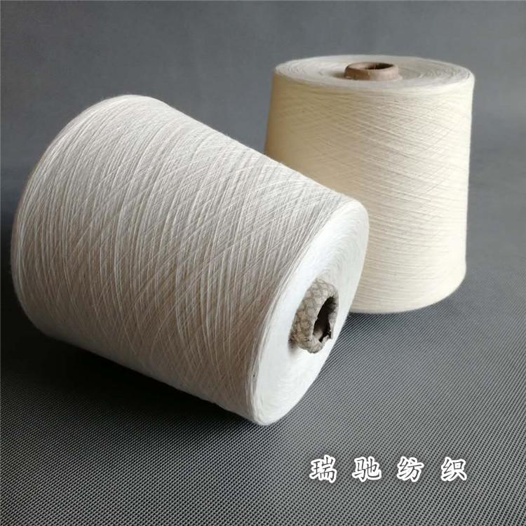 Polyester / bông TC65 / 35 với 32 sợi sợi, sợi pha polyester-bông