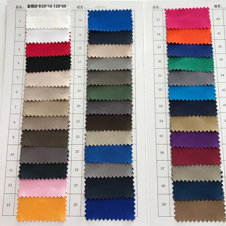 Bông twill thẻ 20 * 16 128 * 60 bông overalls quần áo gió quần áo trẻ em vải 68 màu tại chỗ