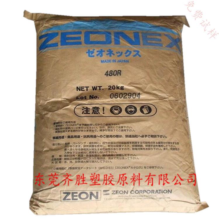 COC / Nhật Bản Ryeon / 330R cycloolefin copolymer quang lớp coc cao minh bạch tính lưu động cao