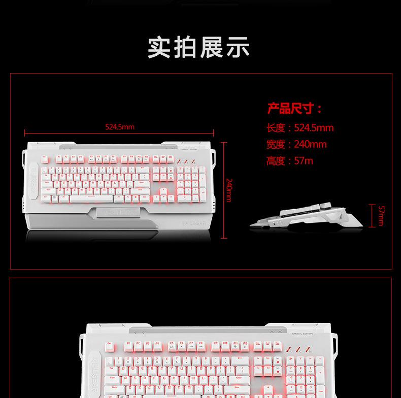 Thanh trà đen trục trục trục bàn phím Gaming EG ISO cực săn quỷ. Trò chơi trên bàn phím máy m khuất