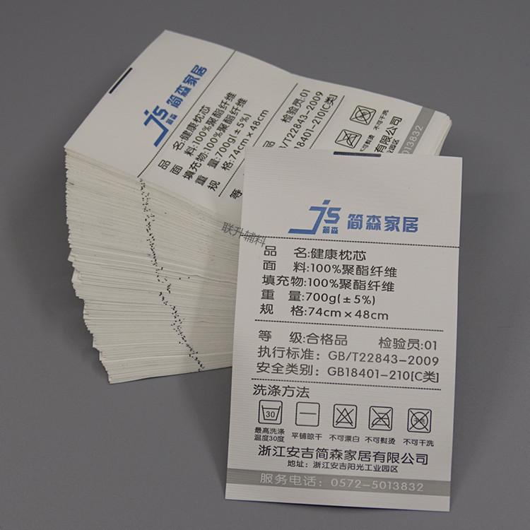 Tre mat mat rửa tiêu chuẩn tùy chỉnh thực hiện nhà dệt thương hiệu con dấu in ấn tùy chỉnh thiết kế