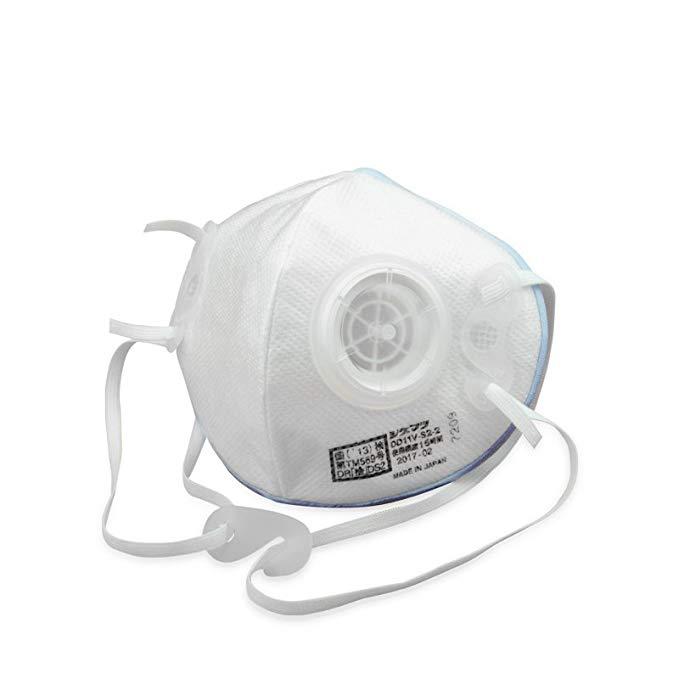 Shigematsu DD11V-S2 PM2.5 ô nhiễm không khí khói mặt nạ bảo vệ 10 Túi (nhập khẩu)
