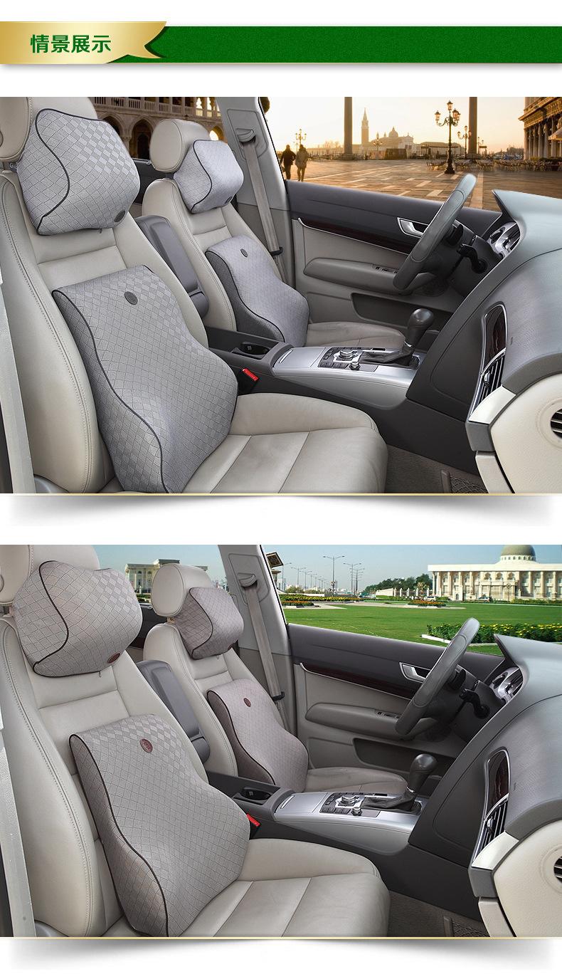 Đệm tựa lưng size Lớn giúp bạn ngồi thoải mái hơn khi lái xe  .