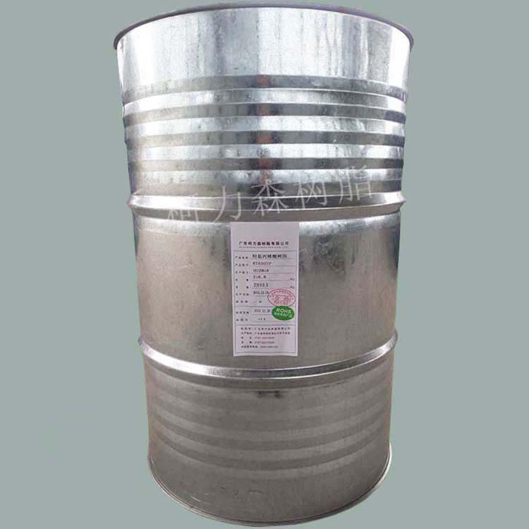 Nhà máy trực tiếp tổng hợp axit béo nhựa nhựa alkyd lớp phủ nhũ tương nhựa