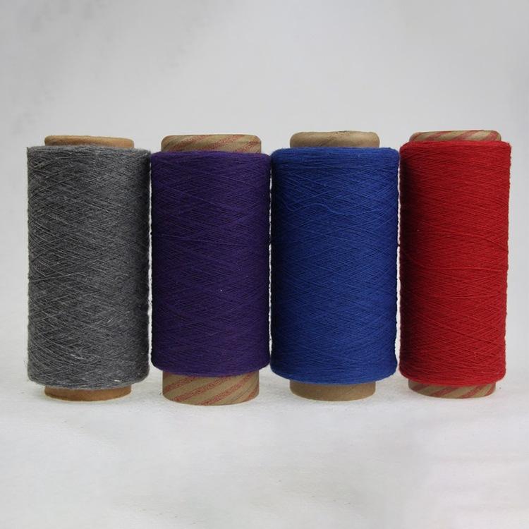Nhà máy trực tiếp 8 ~ 21 màu sắc khác nhau của sợi bông tái chế sợi Hóa Học polyester bông sợi chỗ b