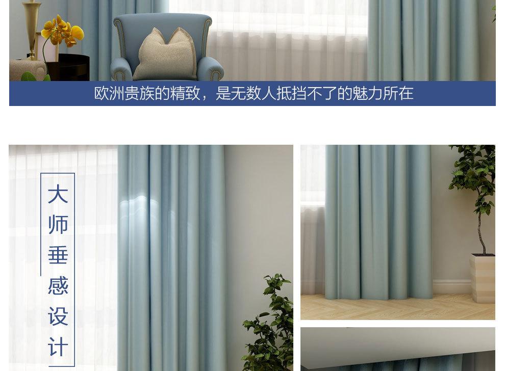 2018 mới cao màn kỹ thuật chính xác khách sạn nhà sản xuất thành phẩm tùy chỉnh màn vải màu đặc
