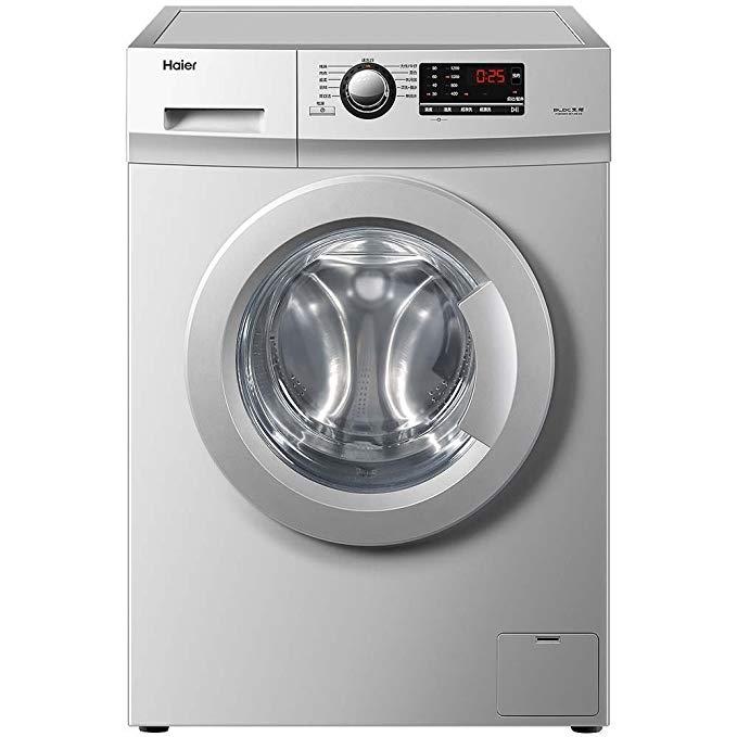 Haier Haier XQG80-B12616 8 kg tự động chuyển đổi tần số trống máy giặt hạng nhất hiệu quả năng lượng