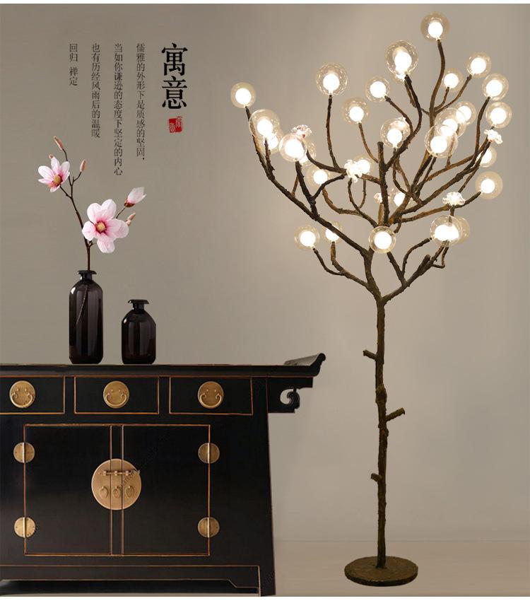 Nông thôn mới sáng tạo hiện đại của Trung Quốc những cành cây đèn đặt dưới đất hàng cà phê đèn cá tí