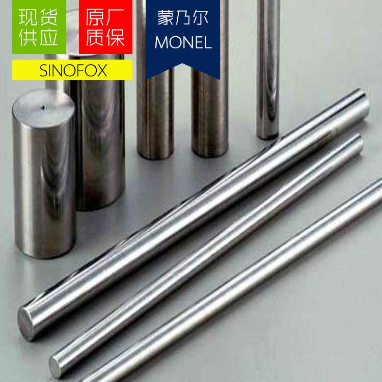 4J29 mềm từ thanh nickel dựa trên độ chính xác sắt nickel dốc Mococo hợp kim vật liệu thanh ống tấm
