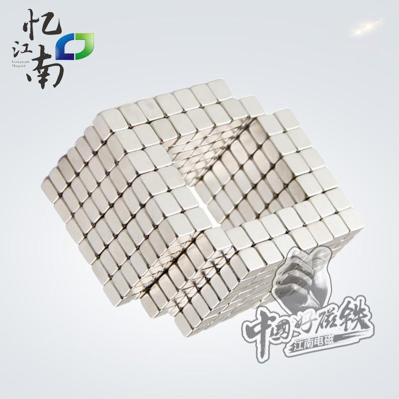 NF4 * 4 * 4 vuông buck bóng cube 钕 sắt boron vuông nam châm neocube nam châm mạnh mẽ cube