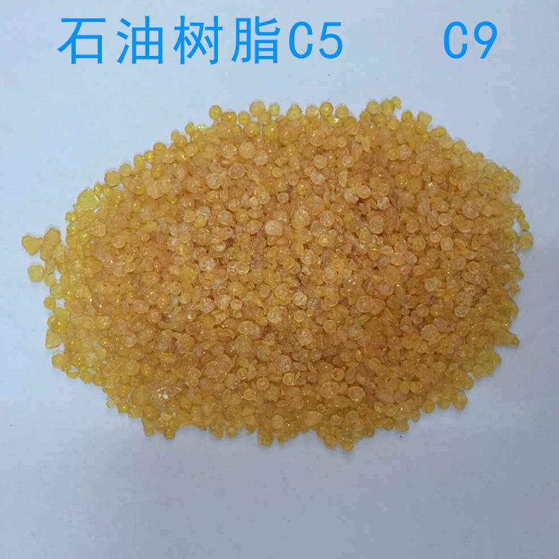 Nhà máy trực tiếp sơn mực dầu nhựa đặc biệt C9 cao su thiên nhiên cao su tổng hợp đặc biệt nhựa C9