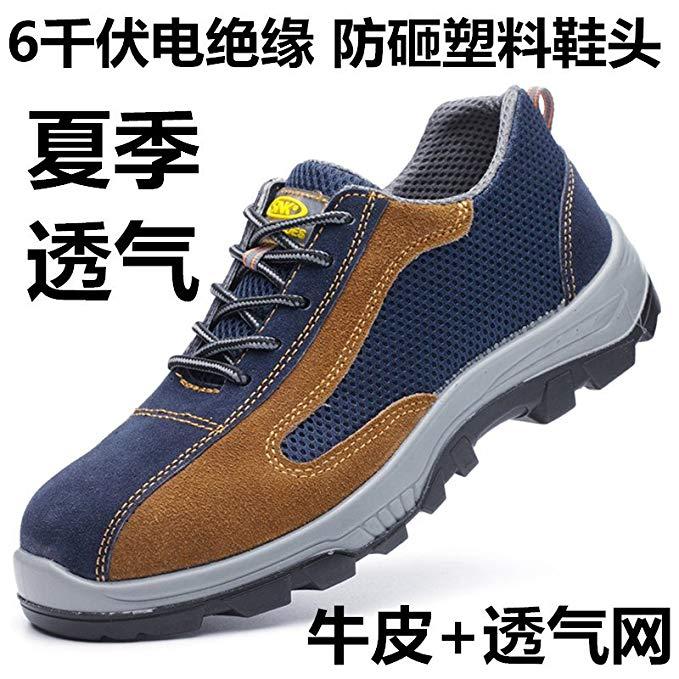 Gu Da Labao giày nam mùa hè thoáng khí khử mùi trọng lượng nhẹ chống đập chống piercing thép Bao Đầu