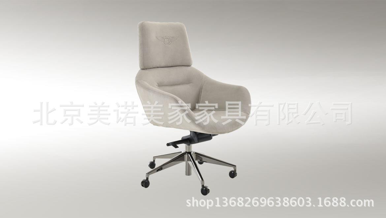 Bentley: sách lớp da da ghế đầu ghế văn phòng để tùy chỉnh xoay ghế đại kiếm cái ghế máy tính sách g