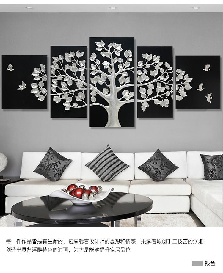 Phòng khách chạm nổi hiện đại đơn giản. Nền tường vẽ trang trí trên ghế ba chiều để treo tranh vẽ tr