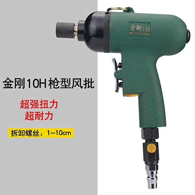 Loại súng gió hàng loạt khí nén screwdriver 5h8h10h loại súng screwdriver chế biến gỗ screwdriver cấ