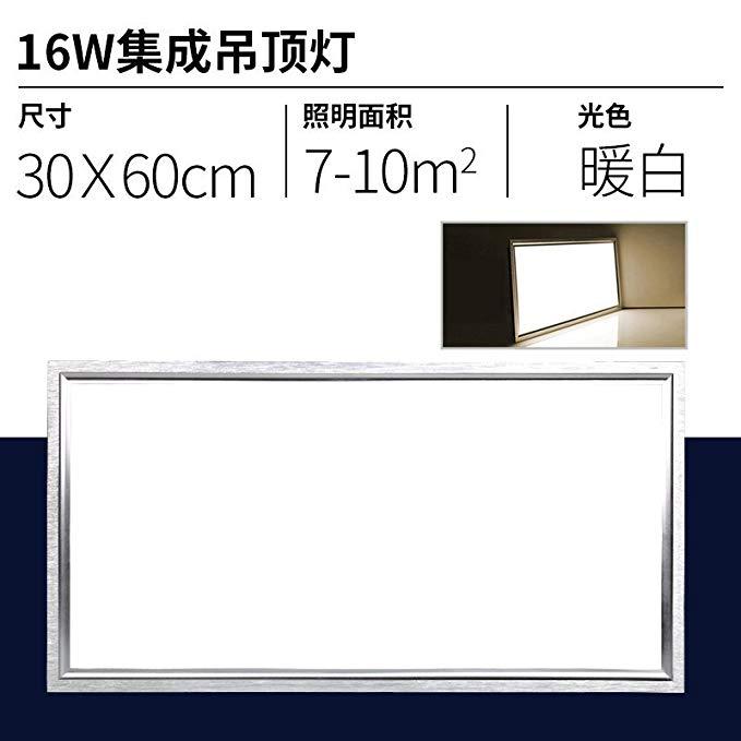 Tích hợp trần dẫn ánh sáng nhà bếp 300x300x600 bảng điều khiển ánh sáng nhôm khóa hội đồng quản trị