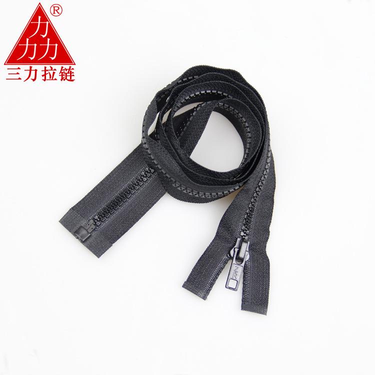 Của nam giới áo len dây kéo số 5 nhựa dây kéo mở đen 80cmZR đầu ba lực lượng dây kéo