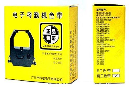 Comet máy chấm công điện tử ribbon Máy Tính Siêu Nhỏ thẻ đục lỗ băng Seiko ribbon Hai-màu hộp mực