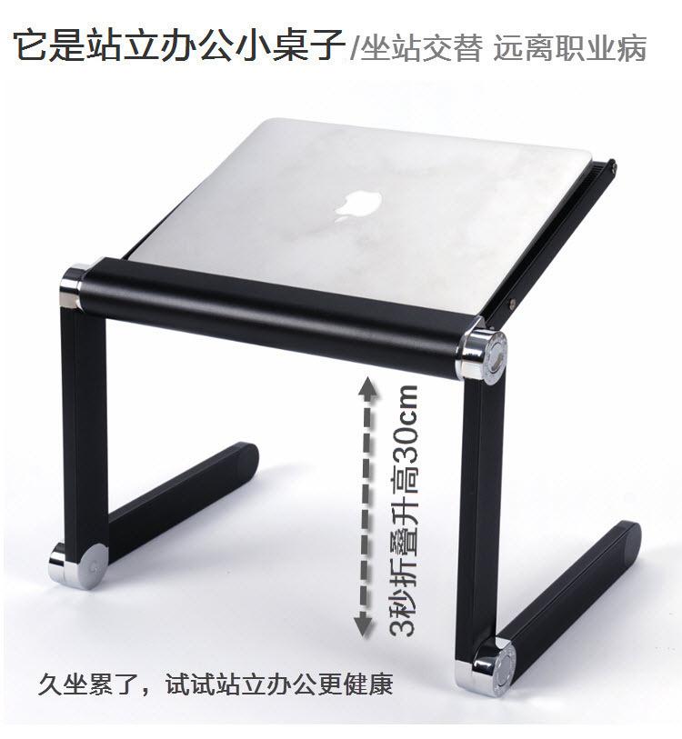 Khung xương cổ Macbook nâng gấp sổ bảo vệ màn hình máy tính tản văn phòng cơ sở đứng.