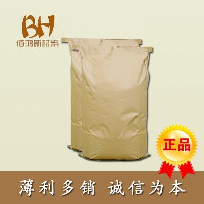 [nhà sản xuất] không bão hòa BC-681 (nhựa thủy tinh cao nhựa trong suốt 25 kg).