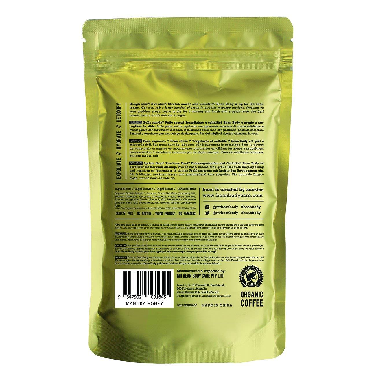 Chăm sóc cơ thể hữu cơ. Bean * hạt cà phê dẫn dầu dừa dầu vitamin E Sea Salt và cacao – caffeine sừn