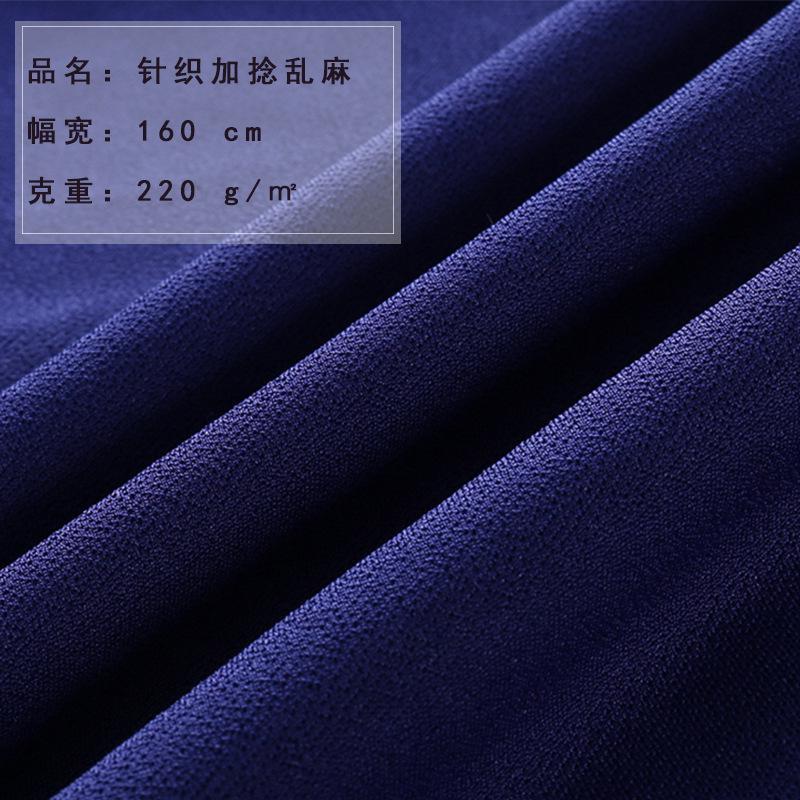 Nhà máy bán hàng trực tiếp của polyester mới đàn hồi xoắn linen dệt kim vải lụa composite xà cạp dre