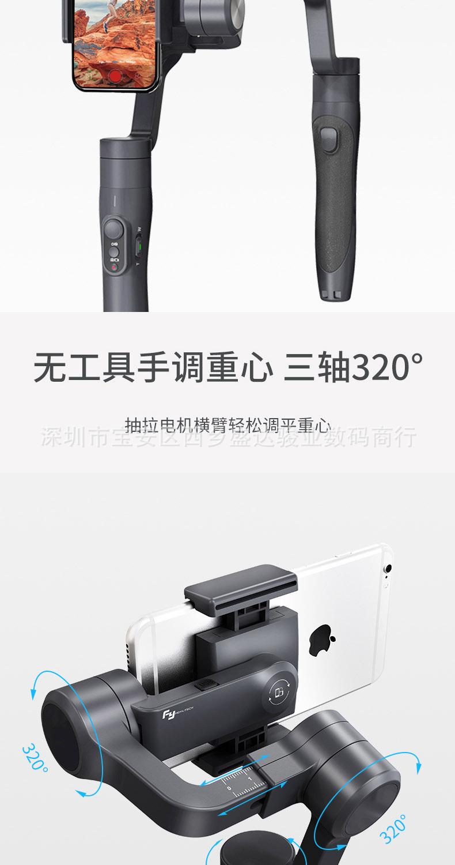 Vimble2 ba trục với công nghệ chống rung điện thoại Haeundae quay chụp ảnh tự sướng thiết bị ổn định