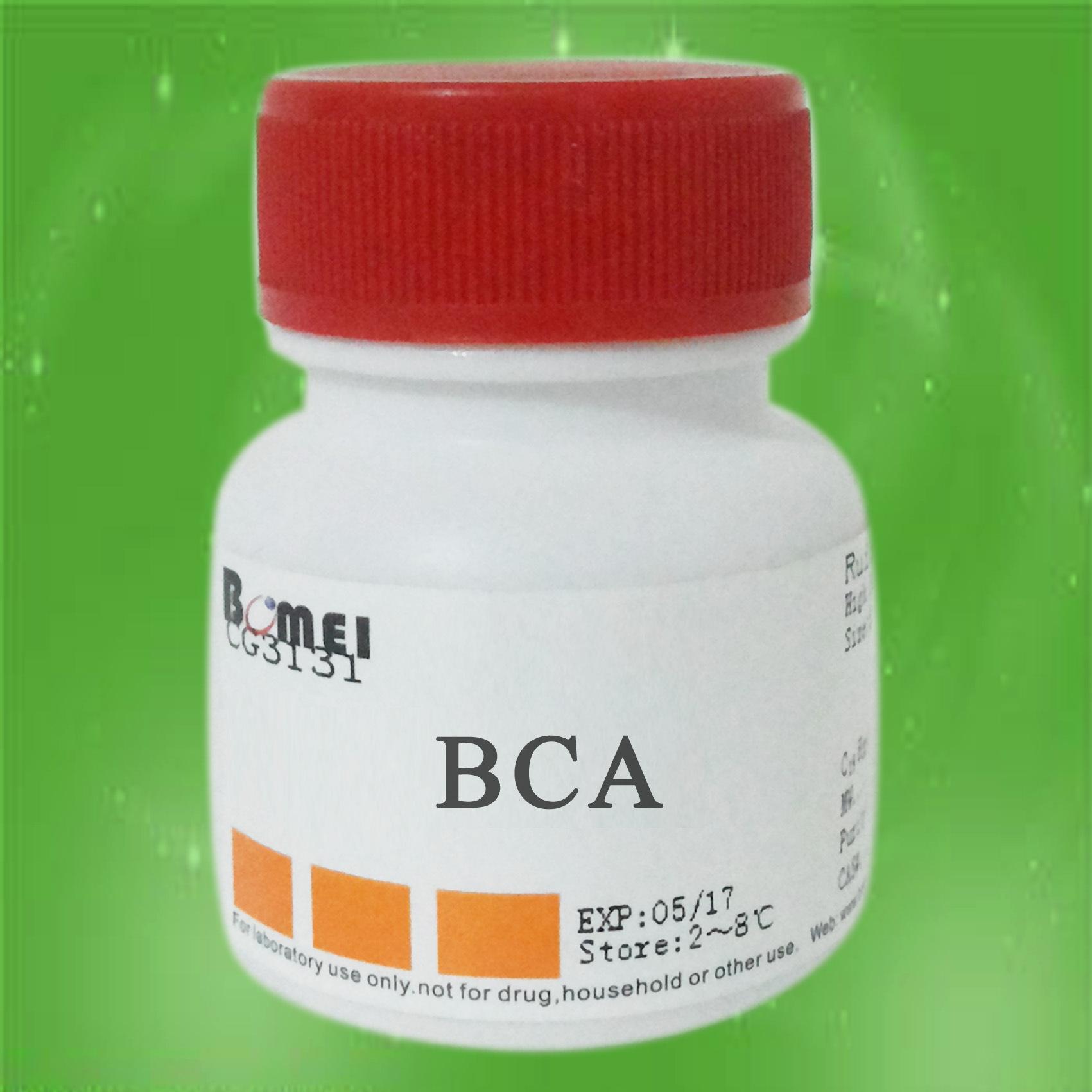 BCA (2'2-biquinoline-4'4-dicarboxylate natri) ≥98% 1g thuốc thử thí nghiệm nhập khẩu 979-88-4