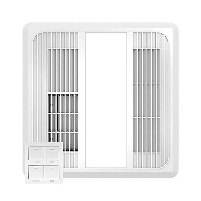 NVC NVC tích hợp đèn chùm vuông phòng tắm phòng tắm ba-trong-một Yuba gió ấm tắm tích hợp kích thước