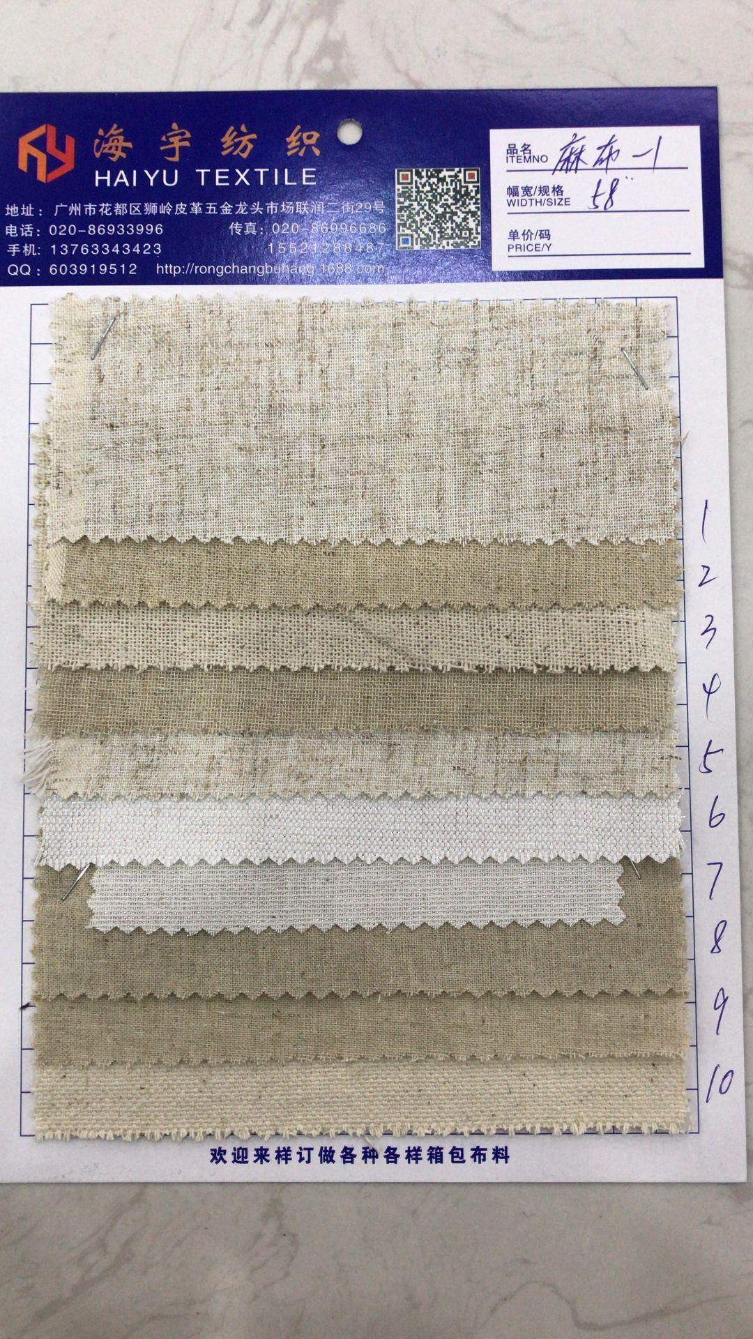 Linen vải linen in ấn linen vải nền vải thủ công mỹ nghệ vải chuyên nghiệp in ấn và nhuộm