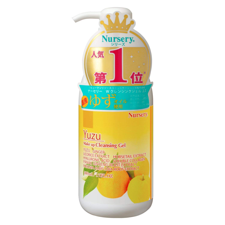 Nursery loại bỏ lớp trang điểm da cam 500ml (Bưởi loại bỏ lớp trang điểm sữa béo ngậy, bỏ rơi anh) (