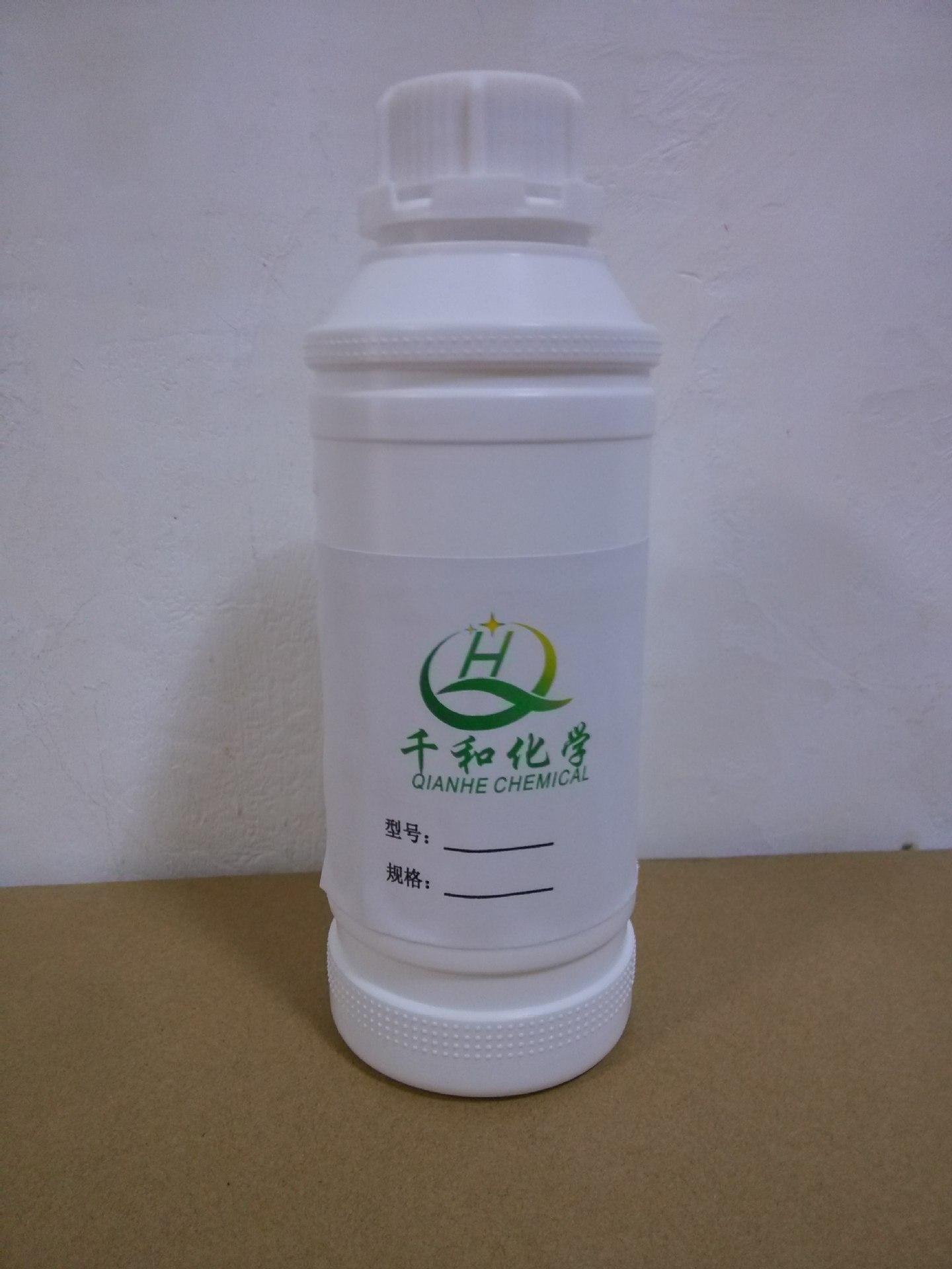 Exxon isoparaffin Isopar H mẫu thử thuốc thử 500ml / chai 50 nhân dân tệ, 1000ml / chai 80