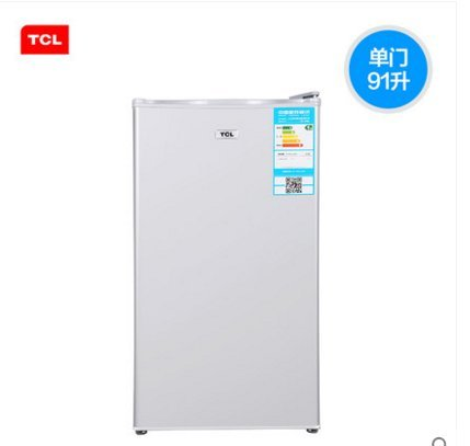 TCL BC-91RA cửa duy nhất tủ lạnh nhỏ nhà tủ lạnh nhỏ thời trang tiết kiệm năng lượng tủ lạnh