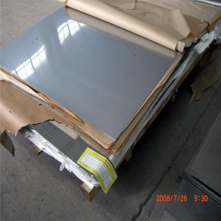 Trùng Khánh bán buôn 304 3*1000*2000 thép cán nguội thép tấm thép không gỉ có thông số kỹ thuật