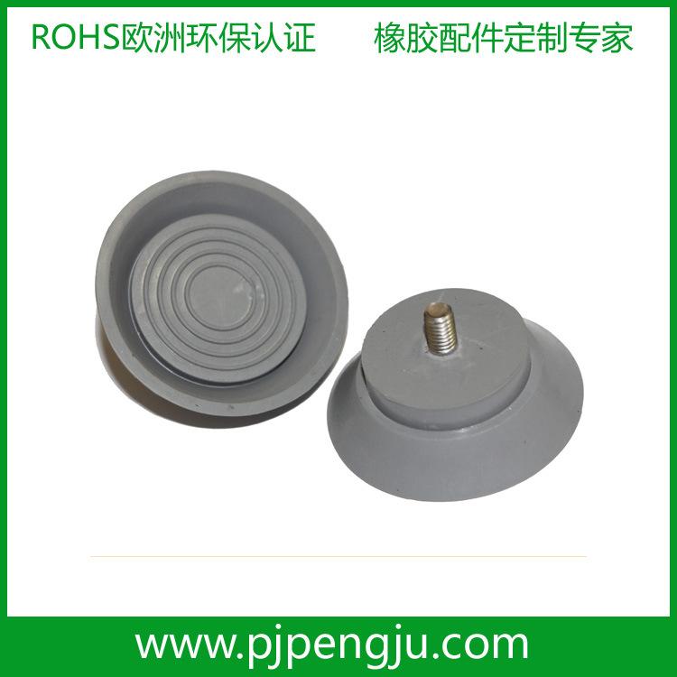 Các nhà sản xuất tùy chỉnh phụ kiện cao su hút mạnh mẽ đệm hút cốc thép không gỉ điều chỉnh giảm xóc