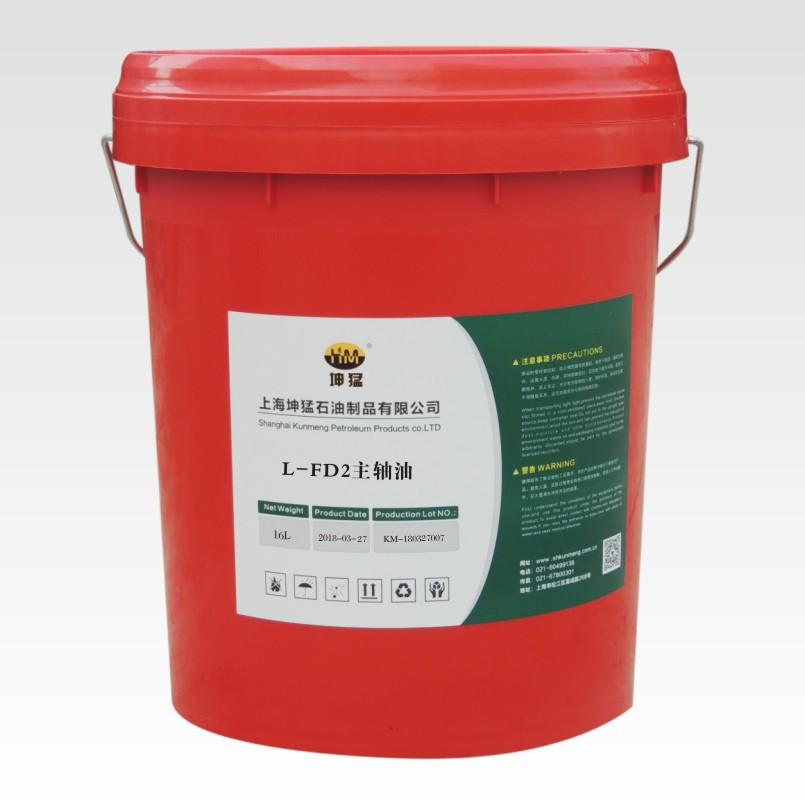 Bán buôn và bán lẻ Kun Meng L-FD số 2 trục chính dầu công nghiệp chất bôi trơn 16L đảm bảo chất lượn