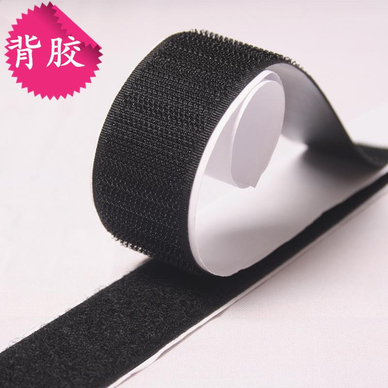 Nhà sản xuất bán buôn dính Velcro rèm cửa Velcro dính băng khóa chịu nhiệt độ Cao siêu dính
