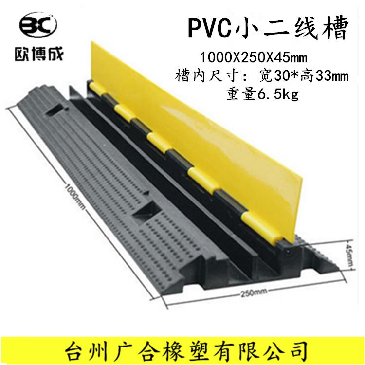 PVC hai khe tốc độ giảm tốc bảo vệ cáp hội đồng quản trị cao su dòng rãnh hội đồng quản trị giai đoạ