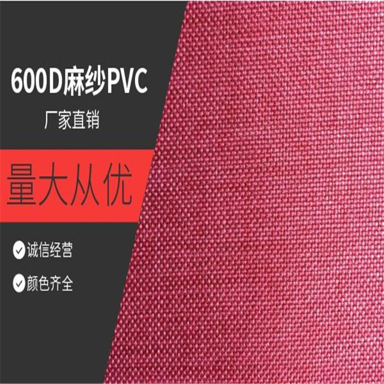 Nhà máy trực tiếp 600D gai gạc polyester oxford PVC túi vải