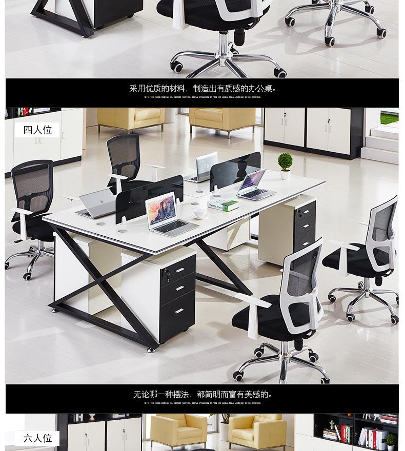 Ghế đơn kiểu xoay dùng trong văn phòng .
