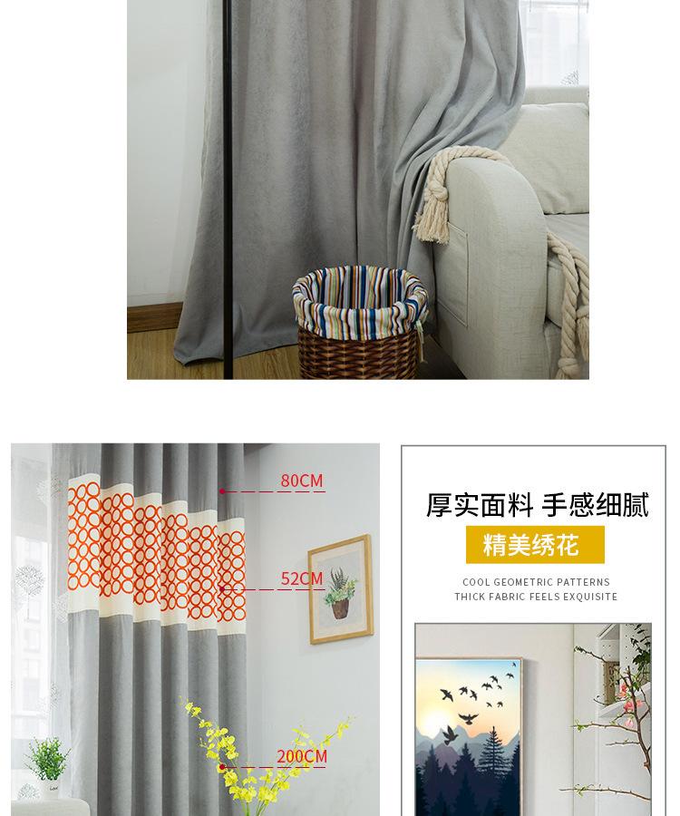 Tùy chỉnh màu xám rèm cửa phòng khách phòng ngủ hạ cánh Bắc Âu hiện đại đến từ rèm thành phẩm đơn gi
