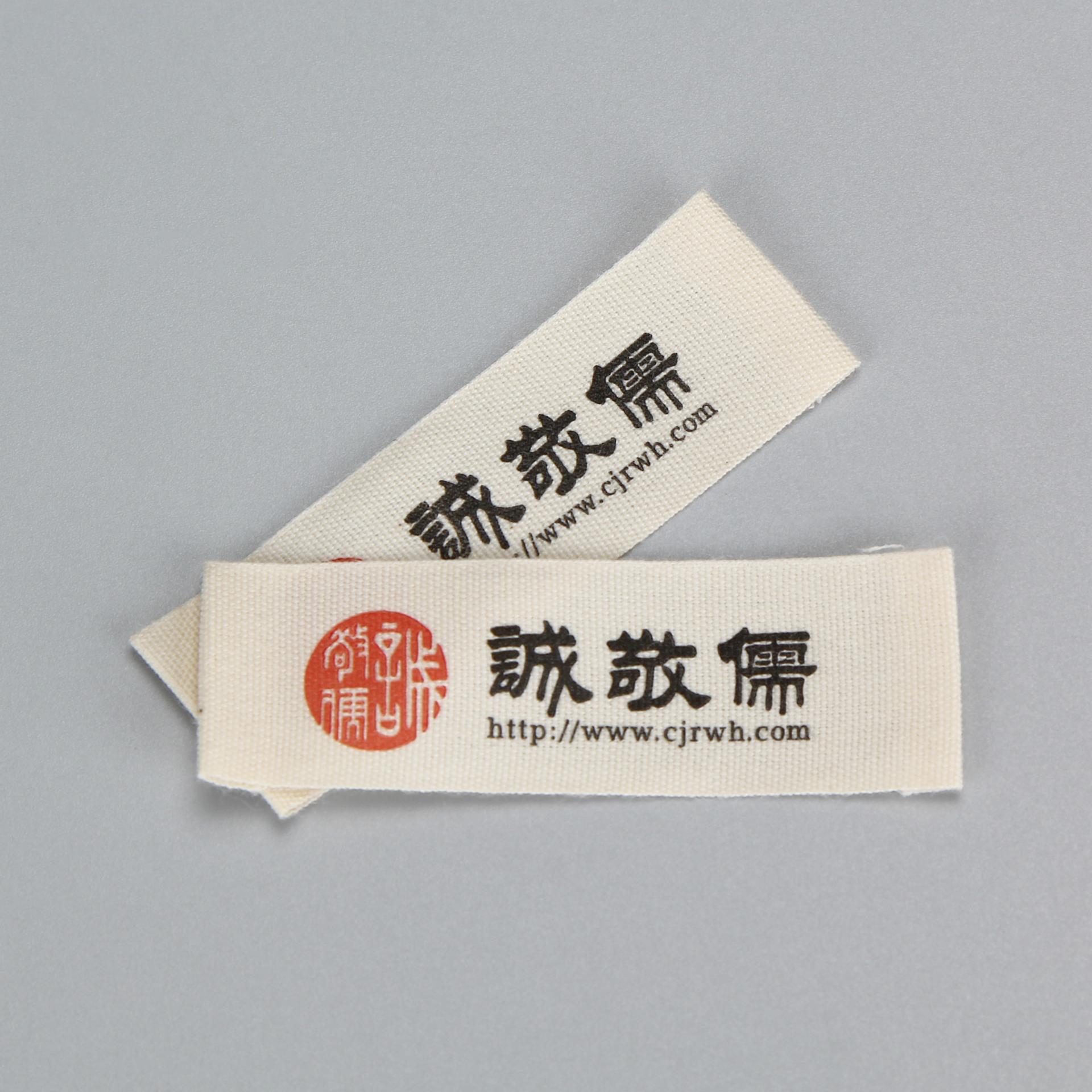Các nhà sản xuất tùy chỉnh-thực hiện quần áo giặt tiêu chuẩn in ấn tiêu chuẩn quần áo trẻ em cổ áo b
