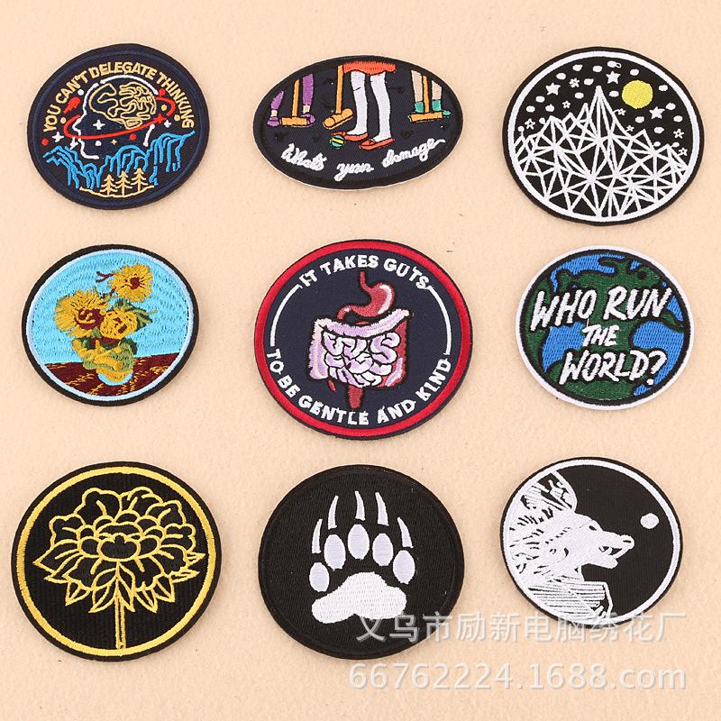 Lixin Thêu Vải Sticker Máy Tính Thêu Vòng Badge Vá Sticker Nhà Máy Trực Tiếp Cao cấp Phụ Kiện May Mặ