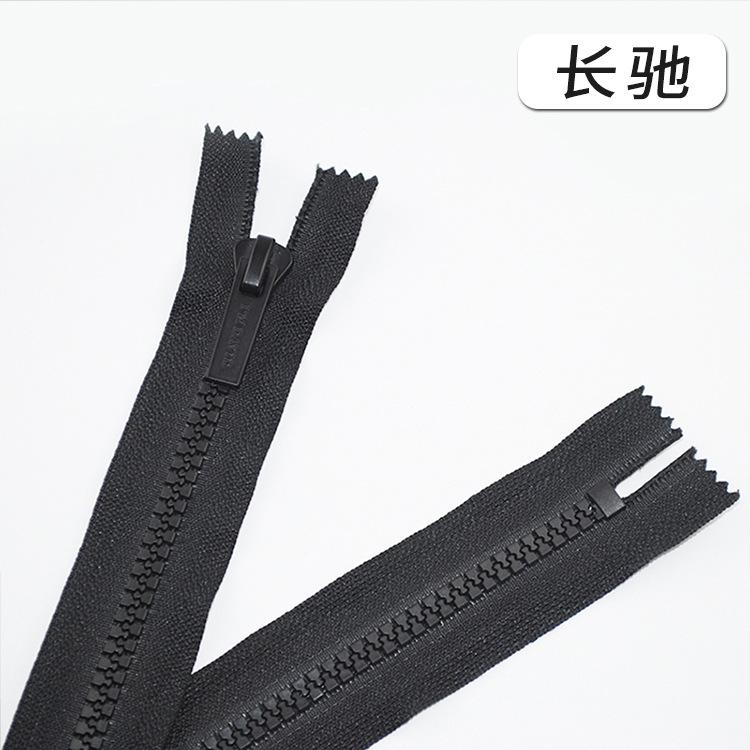 Nhà máy trực tiếp xuống áo khoác nhựa đặc biệt dây kéo số 8 nhựa đóng dây kéo dây kéo nhựa màu đen t