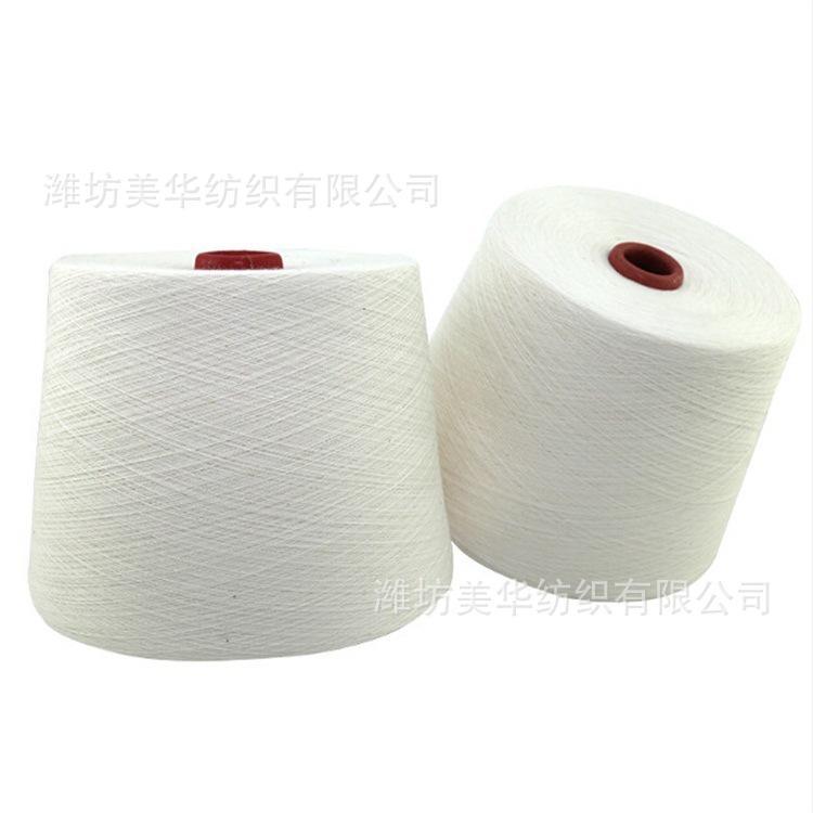 Cung cấp vòng sợi bông acrylic pha trộn sợi / bông nitrile mạnh crepe 1300 捻 30 sợi đơn 580 捻