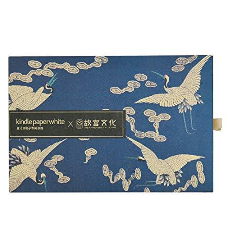 Kindle Paperwhite X Forbidden City Culture Hộp quà tặng bao bì tùy chỉnh - Xiangyun Ruihe