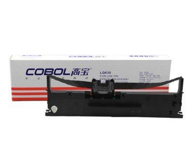 KBA cobol Áp dụng cho COMET CK-300K khung băng đặc biệt (bao gồm lõi băng)