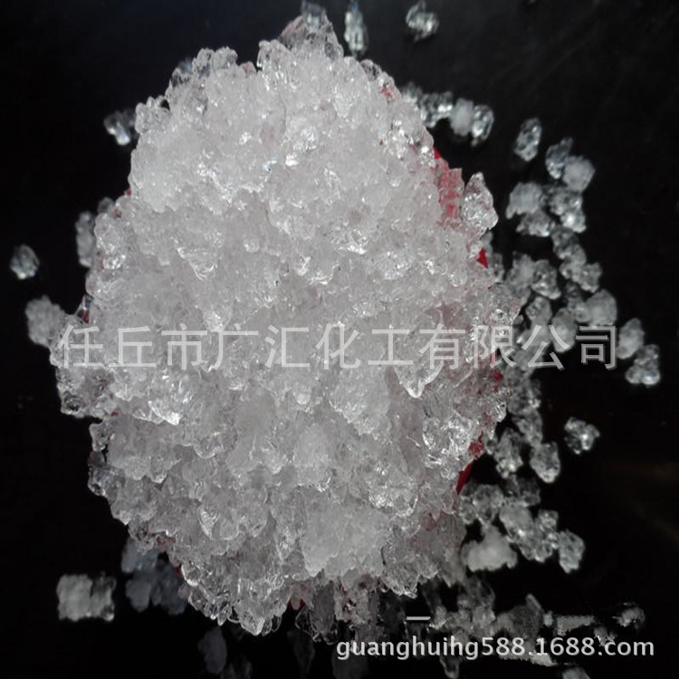 Nhà sản xuất hút nhựa cây cao phân tử nhựa cao hút ẩm hút nhựa nhựa cao SAP