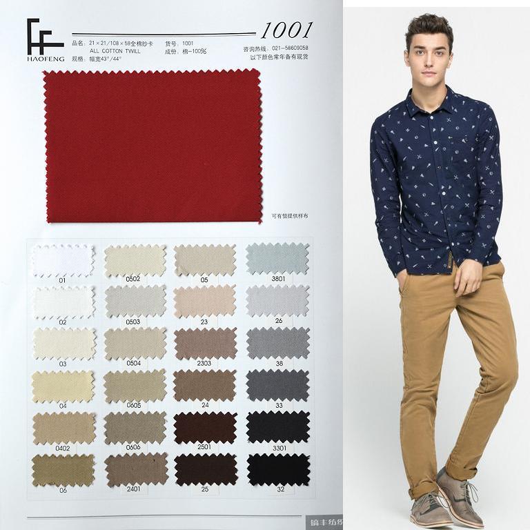 10858 21 cotton twill sợi thẻ hat vải đầy đủ quá trình thân thiện với môi trường nhuộm chất lượng xu