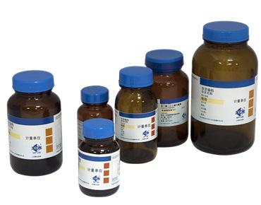 Thuốc thử hóa học Hợp kim nhôm-niken Hóa học tinh khiết CP500g Số CAS Thượng Hải: 12635-27-7